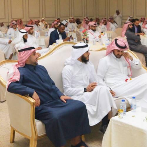 الحفل الختامي لمشروع تأسيس الوحدات الشبابية